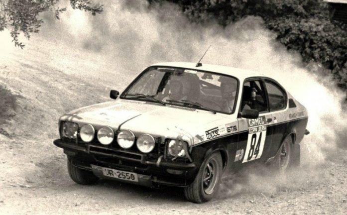 Rallye du Gothard 2017 : annulé !