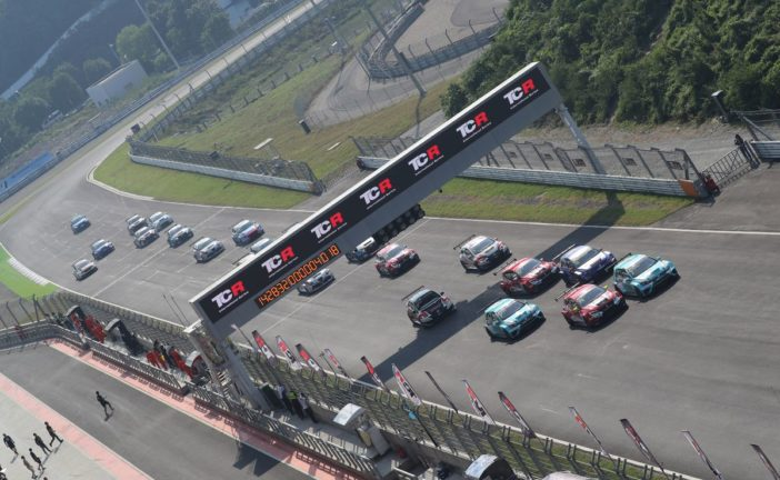 TCR – The ultimate title fight to be staged in the Emirates