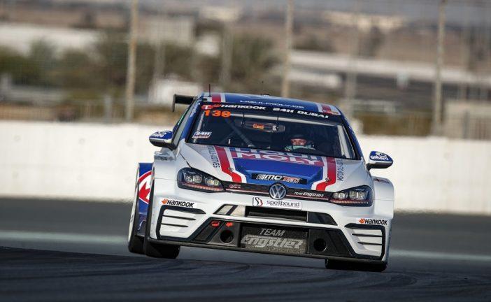 Florian Thoma et le Team Engstler remportent les 24h de Dubai en catégorie TCR