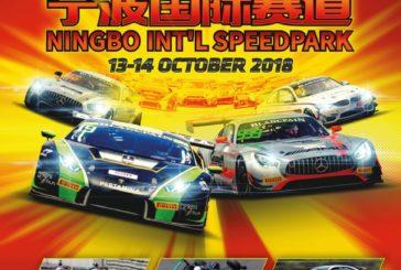 Blancpain GT Asia – Kodric and Lind lead seven-way title scrap to Ningbo season finale